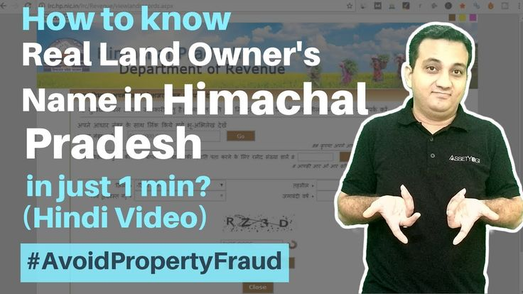 Himbhoomi Himachal Pradesh Land Records (Jamabandi Nakal) online - Khewa...     Himbhoomi is the official Himachal Pradesh Land Records system to check Jamabandi Nakal in HP. Check this hindi video to know how to get your Khewat, Khatauni and Khasra details and also know the real owner of the land, type of land and the area of land. You can also check mutation of land details online.   #RealEstate #Hindi #LandRecords #HimachalPradesh #AssetYogi