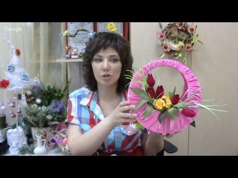 Бесплатные мастер-классы : Мега-курс «Букеты из конфет. Геометрия в букетах». Свит-дизайн. Занятие 1.