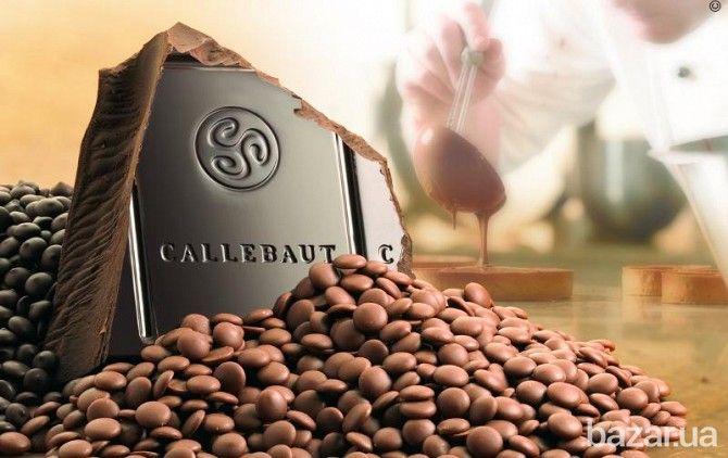 В наличии молочный, десертный, черный и белый шоколад. Сделать заказ и узнать больше о шоколаде Вы сможете на нашем сайте...