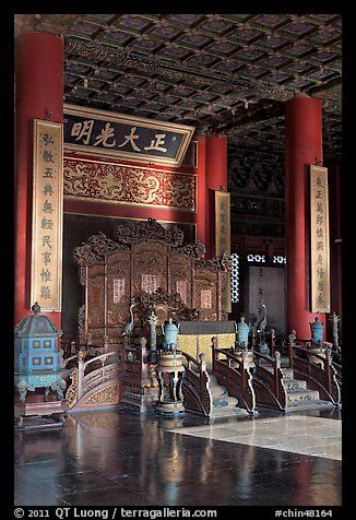 Throne inside Palace of Heavenly Purity, Forbidden City. Beijing, China