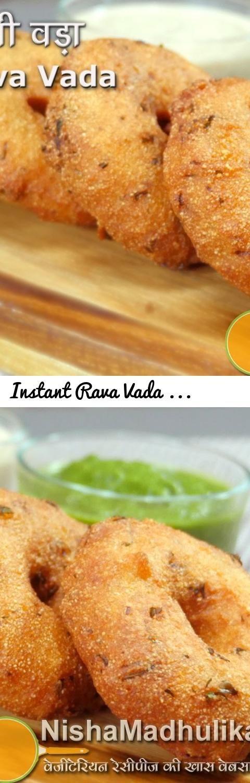 Instant Rava Vada Recipe - Semolina Vada - Sooji Vada - Rava vadalu... Tags: vadalu, Semolina Donut, instant medu vada, quick vada recipe, Garam rava vadas, Rava vadalu, rava garelu recipe, instant vada mix recipe, Crispy Sooji Vada Snack, rava vada recipe in hindi, rava dahi vada, rava vada without curd, suji vada recipe in hindi, rava vada recipe in marathi, how to prepare rava vada, breakfast recipe, सूजी वड़ा, andhra cuisine, andhra garelu, andhra garelu
