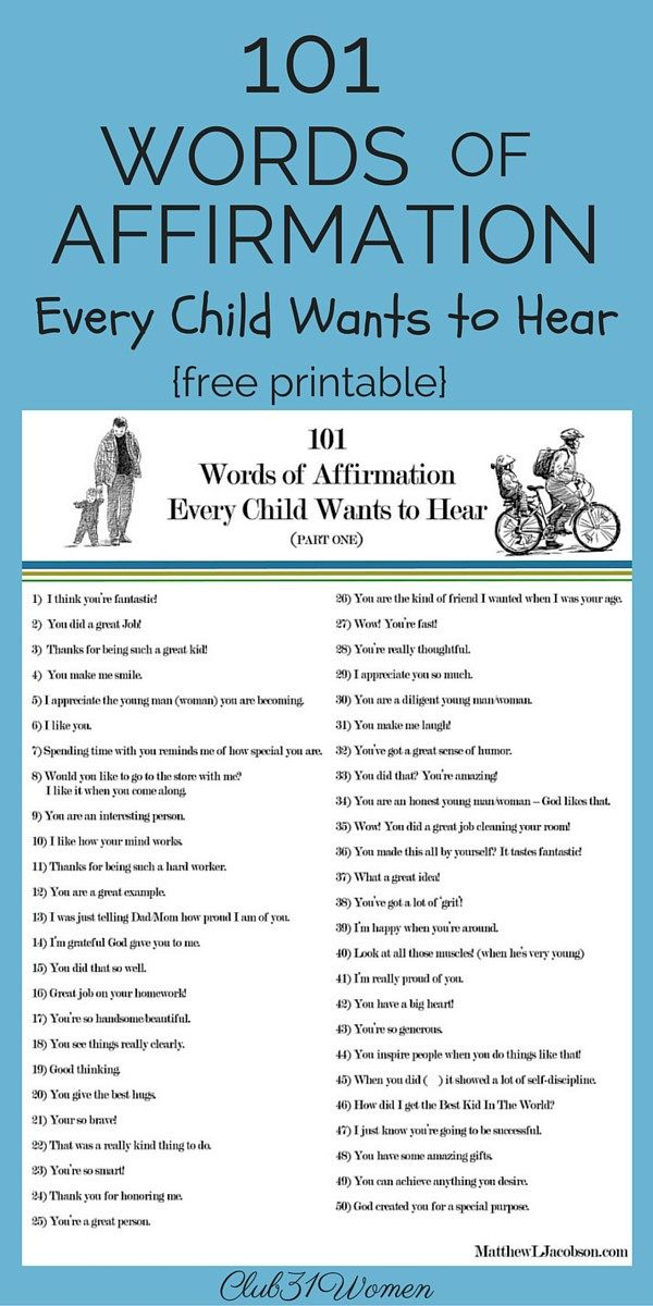 """Do you recognize the need to build up your children every day, too? This list of phrases will encourage the child who hears them from a sincere parent. There are so many """"voices"""" in this world telling our kids they don't measure up. Behind every young child who believes in him, is a parent who believed in him first. Let's go on the offensive and help our girls and boys see how truly wonderful they are. ~ Club31Women"""