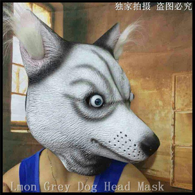 Новый Прекрасный Ша пей Латекса Собака Маска Для Взрослых Партия животных Маскарад Серая собака Маски для Хэллоуина Косплей Маски Животных