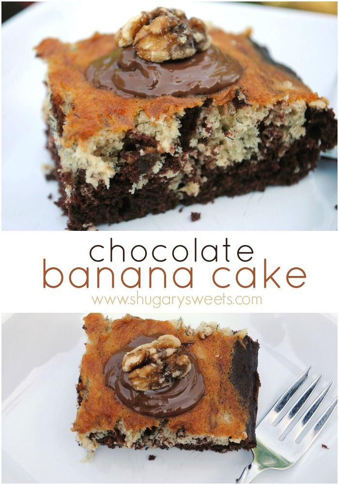 Chocolate Banana Cake - Shugary Sweets