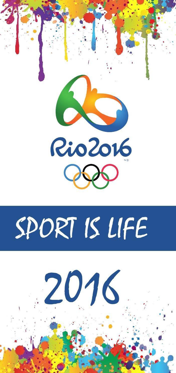 N 37 Progetto di COSTA RICCARDO - ISTITUTO ANDREA SCOTTON - BREGANZE  Calendario ACSG 2016 - Giochi Olimpici 2016  -Premio Giuseppe Musmeci -  Lavoro selezionato dalla Giuria