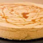 Receita de Semifrio de Caramelo - Receitas Já, rapidas, faceis e simples Culinária para todos!!!