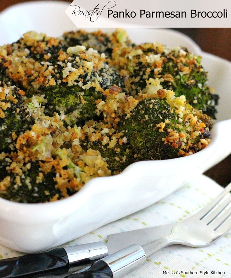 Skip the casserole and make this Roasted Panko Parmesan Broccoli instead for a fantastic twist and a side dish your family will ask for over and over again.