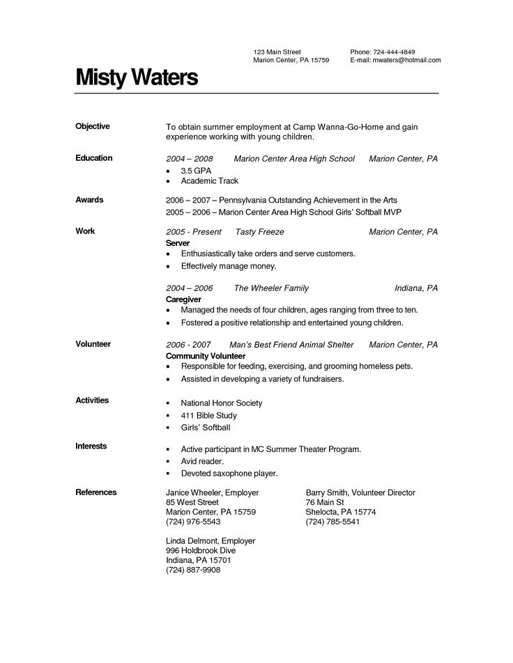 resume oilfield sample samples amazing cover letter for recruiter - school caretaker sample resume