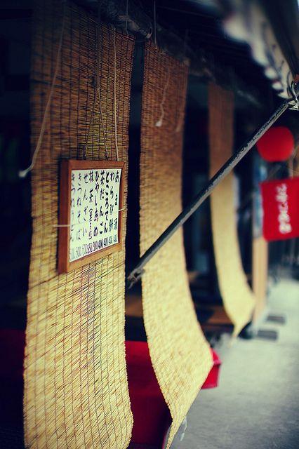 Japanese bamboo screens