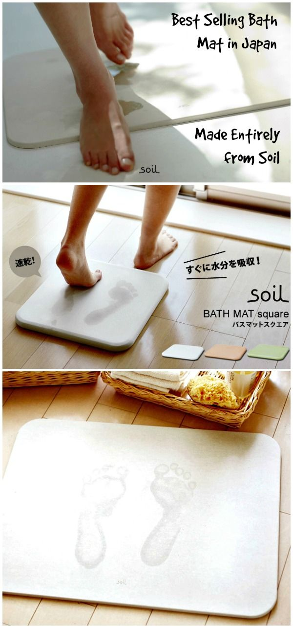 The Soil Bath Mat from Japan is so popular that it's sold out everywhere. It…