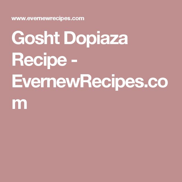 Gosht Dopiaza Recipe - EvernewRecipes.com