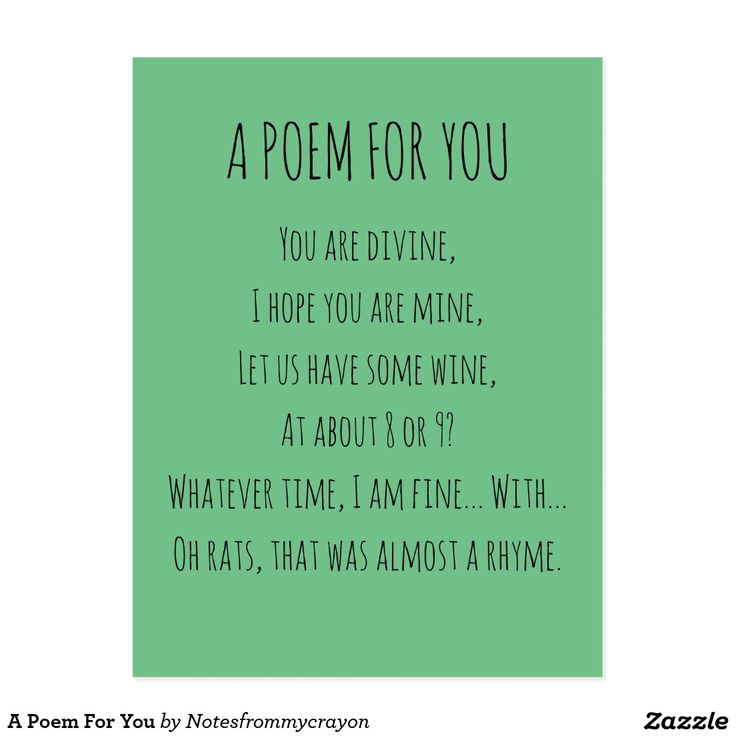 A Poem For You Postcard - not quite a perfect poem. #poetry #postcard #funny #notesfrommycrayon