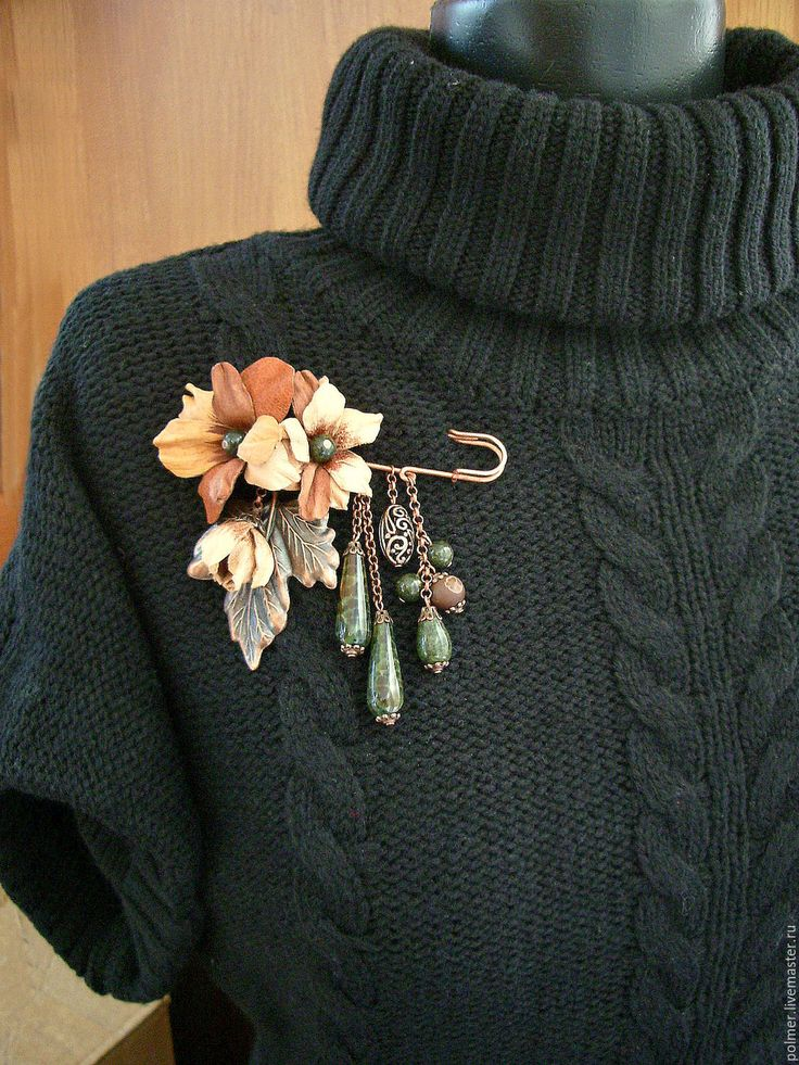 Купить Брошь-булавка Ореховая (+подарок) - брошь, брошь-цветок, подарок подруге, брошка