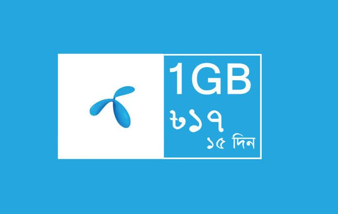 Grameenphone 1gb Tk 17 Activation Code Gp Offer 2020 Offerbuild Activities Internet Deals Mobile Operator