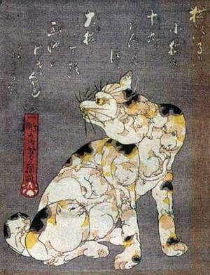 Utagawa Yoshifuji [neko no yosee 1847?] / [nekonoko no koneko wo jyuku atsumetsutsu ooneko ni syru eshi no wazakure]is the skill of the illustrator to write one adult cat with 19 kittens.