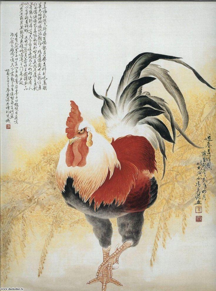 Фэн Инцзе (Китай)