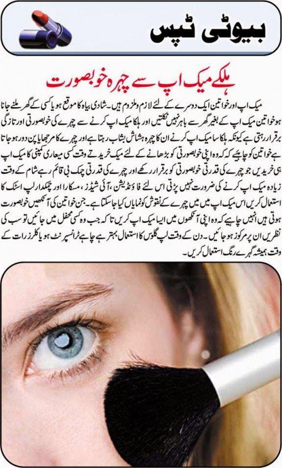 Pin On Beauty Tips Ideas