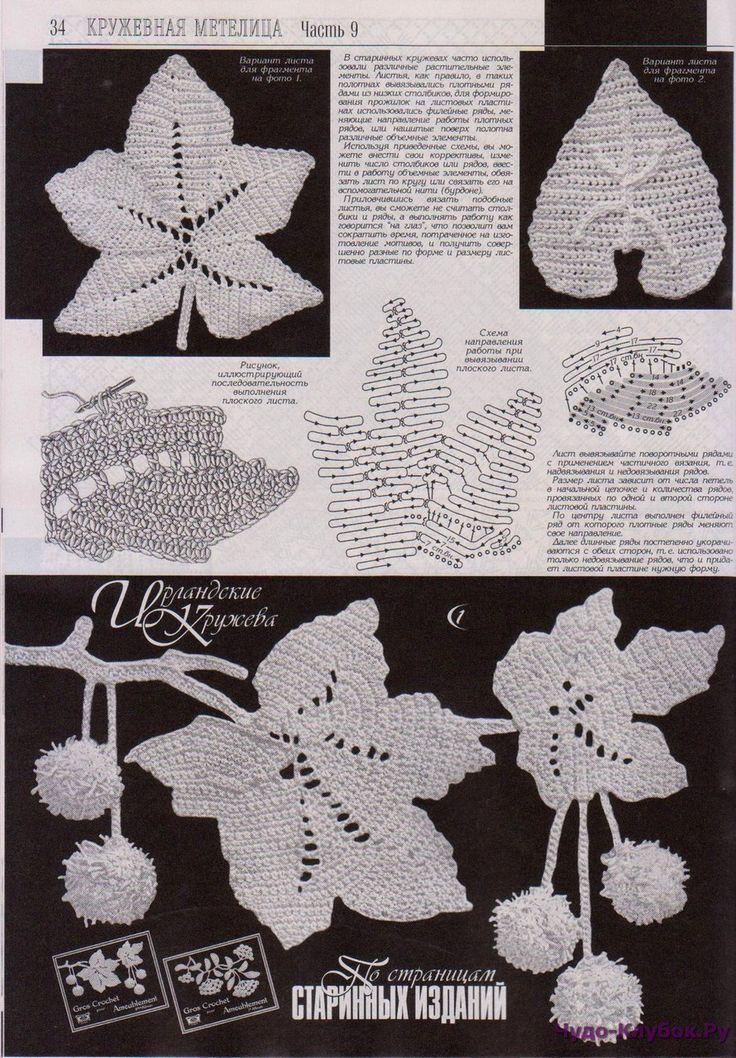 Дуплет 155 Кружевная метелица 9 Продолжение от 51 стр.