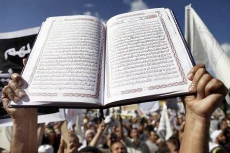 Treason Watch: U.S. military bans Bibles but forces soldiers to adhere to  Ramadan rules ...  http://www.reddit.com/r/MAConservative/ https://www.facebook.com/pages/Bay-State-Conservative-News/232712126794242?fref=ts