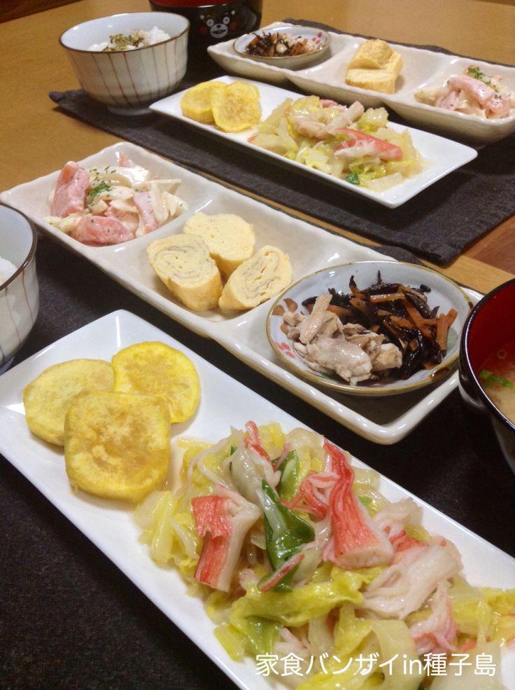 2015/01/13 夕食 白菜とネギとカニカマの旨煮、安納芋煮