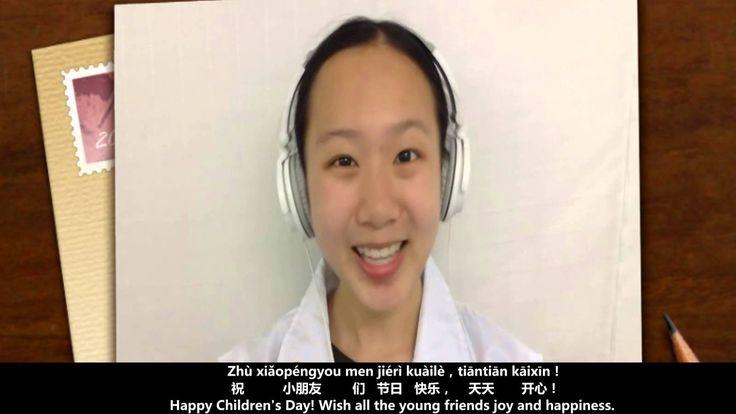 ♡♡♡ Chinese Language Learning ♡♡♡ (Mandarin / Putonghua)(06.01) by e-Putonghua.com 儿童节快乐 Zhù xiǎopéngyou men jiérì kuàilè,tiāntiān kāixīn!Yě zhù céngjīng shì xiǎo háizi de péngyou men qīngchūn bùlǎo,tóngxīn yǒngzhù! 祝小朋友们节日快乐,天天开心!也祝曾经是小孩子的朋友们青春不老,童心永驻! Happy Children's Day! Wish all the young friends joy and happiness. And wish all the adult friends youthful vitality and childlike innocence. http://www.e-Putonghua.com/