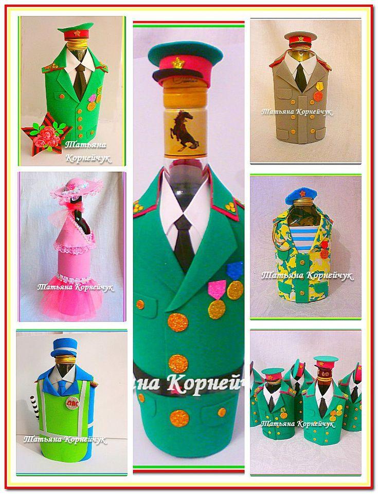Полезные штучки - МК,куклы,игрушки из фоамирана
