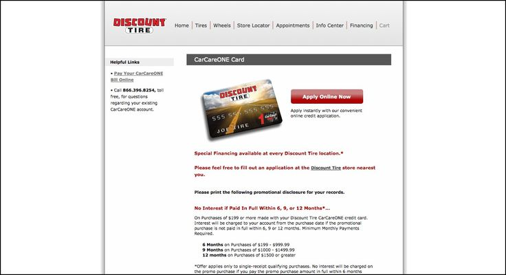 Discount Tire Credit Card Application
