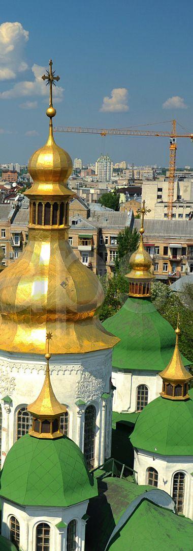 Domes of St. Sophia Cathedral - Kiev | Ukraine