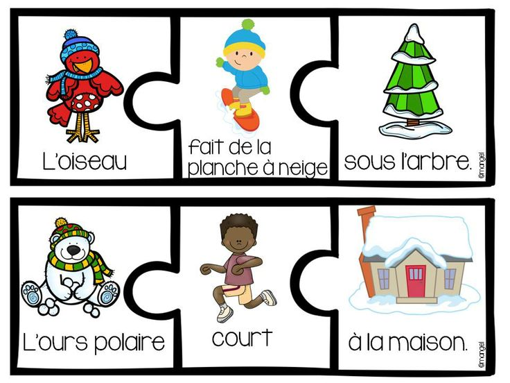"$ Create ""Les Phrases Folles"". Great for a work on writing center for primary French learners. Children use the puzzles pieces to create fun sentences, then illustrate! Winter Themed"