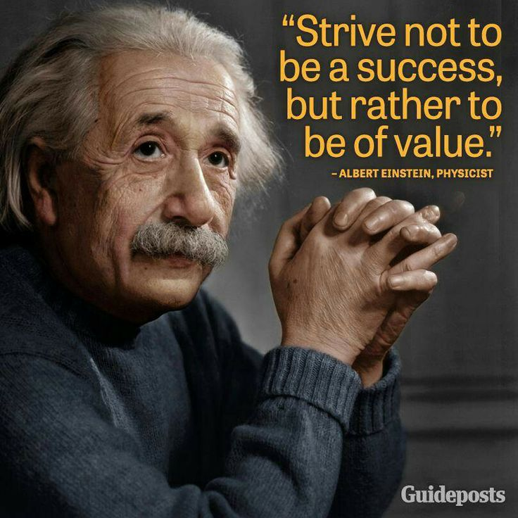 33 Best What Albert Said... Images On Pinterest