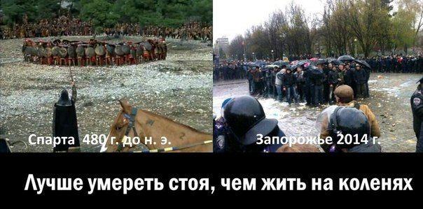 """Снимок """"300 запорожцев, не покорившихся фашистам"""", признан одним из лучших в мире - И свет во тьме светит, и тьма не объяла его"""