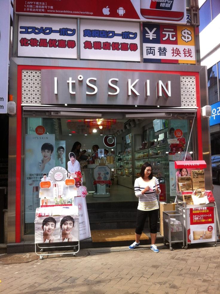 It's skin shop :)