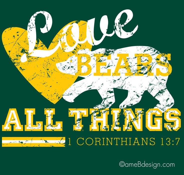 T-shirt and stationery design I'm working on for Baylor Bears...
