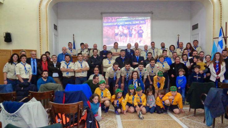 Αντίρριο Ναυπακτίας: Μνήμες και συγκίνηση στον εορτασμό της Παγκόσμιας ...