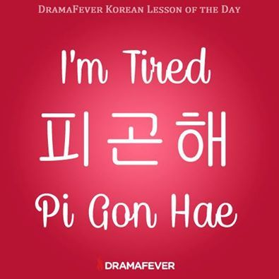 Learn Korean With Me: Popular sayings: I'm tired! #korean #learnkorean