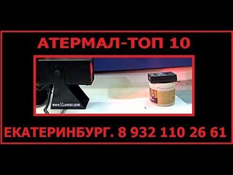 ТОНИРОВКА ЛОБОВОГО СТЕКЛА 3M Crystalline 90 % 8 932 110 26 61