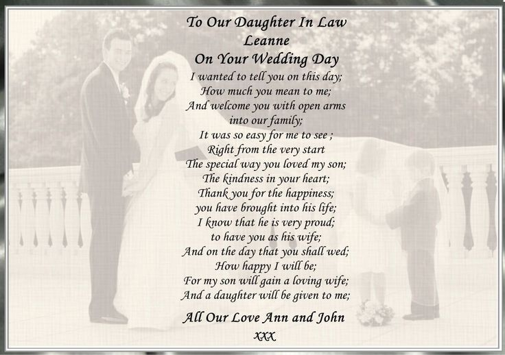 A4 POEM TO OUR DAUGHTER IN LAW ON YOUR WEDDING DAY PERSONALISED POSTCARD STYLE | eBay
