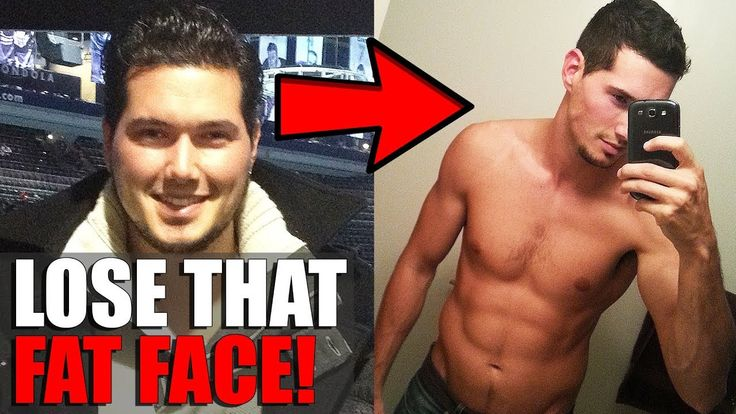 how to lose face fat fast for men
