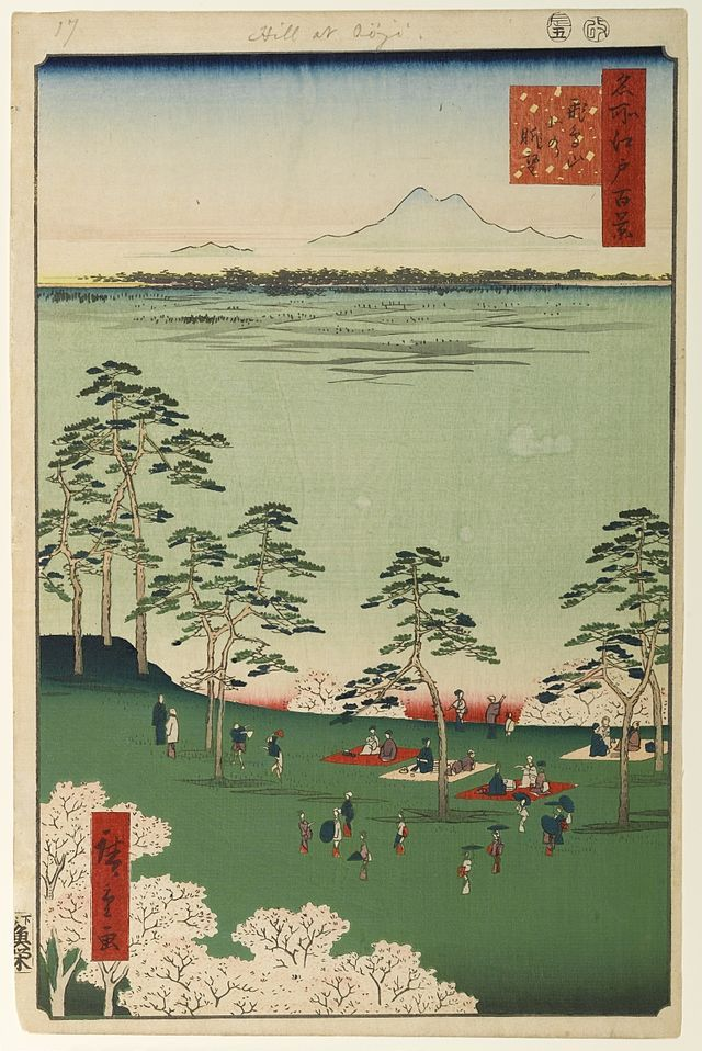 Hiroshige - One Hundred Famous Views of Edo Spring 17 View to the North from Asukayama (飛鳥山北の眺望 Asukayama kita no chōbō?)	Asukayama Park, Mount Tsukuba	Possibly inspired by Tokugawa Iesada's visit to the park two months prior to publication	1856 / 5	Asukayama Park, Kita