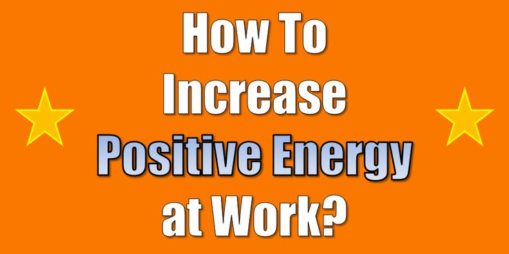 HOW TO INCREASE POSITIVE ENERGY AT WORK?  Do you often feel down and out, at office or at your home office?  Is your creative thinking diminishing due to the boring and drab office environment?  Well then : now is the time to change everything, to make your stay and experience at office or home office, an energetic and joyous one.  www.indikala.com   Check here - http://www.indikala.com/blog/increase-positive-energy-work/  #work #energy