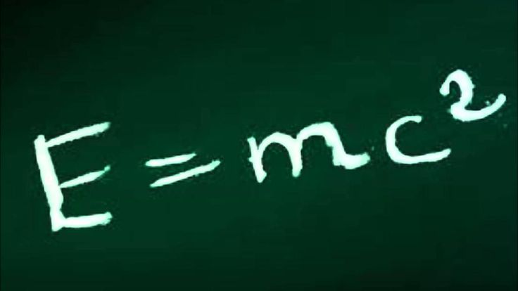 September 27, 1905 – The journal Annalen der Physik received Albert Einstein's paper introducing the equation E=mc².