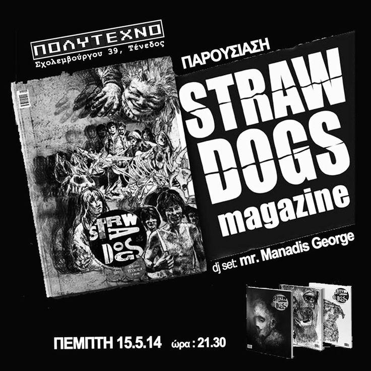 Παρουσίαση περιοδικού Straw Dogs @ΠΟΛΥΤΕΧΝΟ :: Corfu2day.com