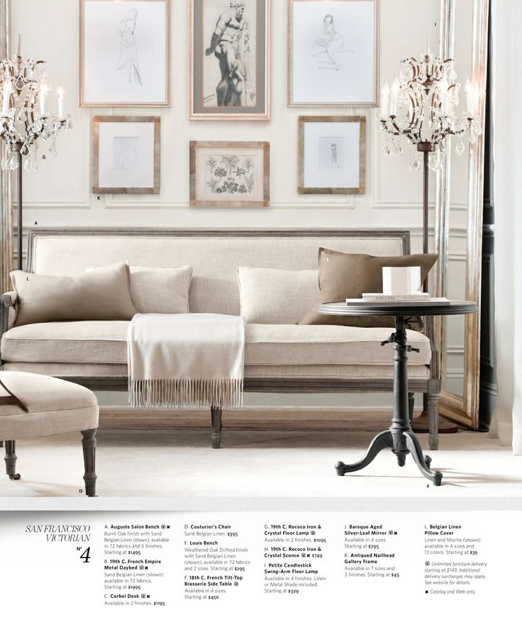 2013 Small Spaces Catalog