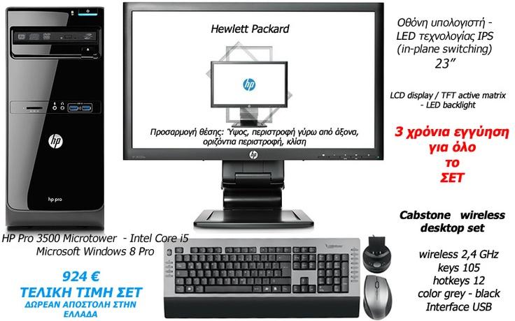 ΠΡΟΣΦΟΡΑ ΗΜΕΡΑΣ  http://sales.2frogs.gr/newsletters/hpSeT.html