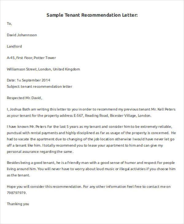 Landlord Recommendation Letter Sample Unique 5 Sample Tenant Re