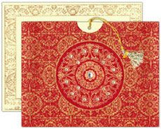 Traditional Indian Wedding Invitation Card II