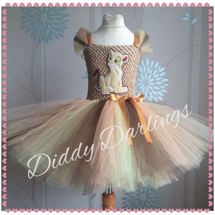 Nala Tutu Dress Lion King Tutu Dress Nala Party Fancy Christmas Halloween #DiddyDarlings #CasualFormalParty