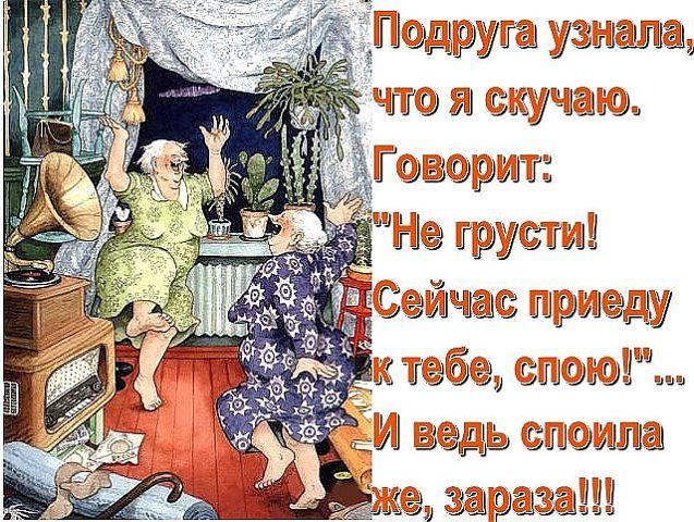 Просто так )) - Просто о красоте, здоровье и хорошем настроении :)