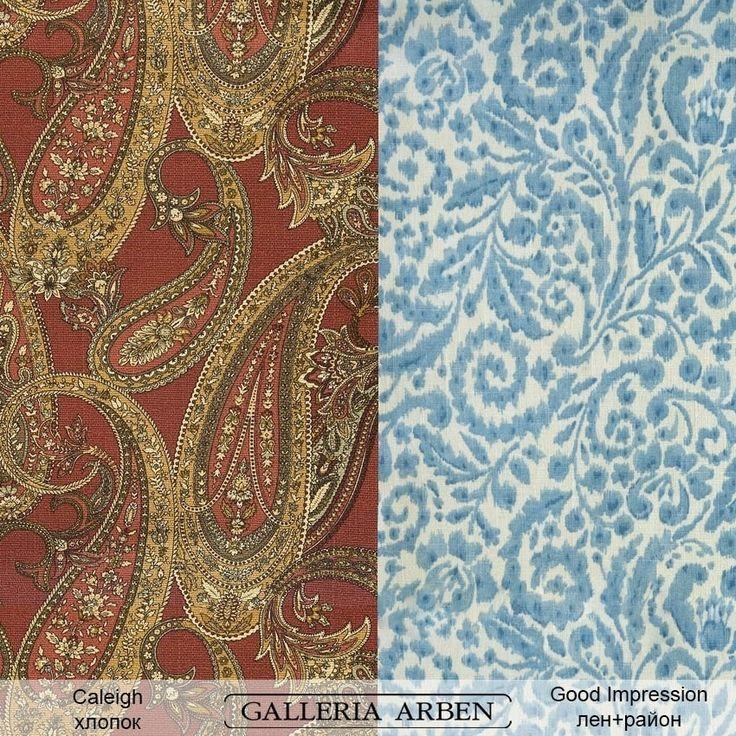 В #galleria_arben вы всегда найдете #ткани в стиле #кантри #дизайн #декор #decoration #fabric #contest #пейсли #цвет