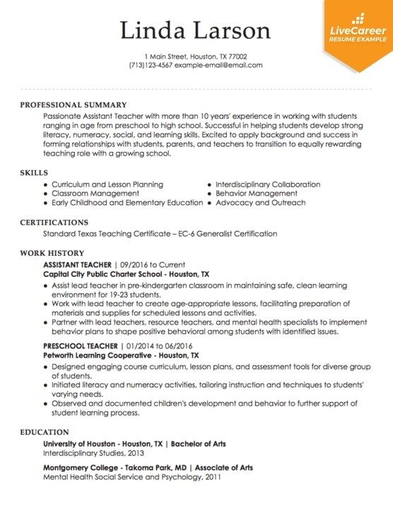 Best Teacher Resume Example Livecareer Teacher Resume Examples Teacher Resume Template Teacher Resume